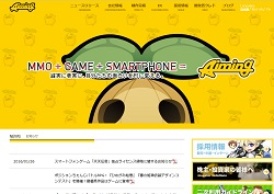 gamegaisya252.jpg