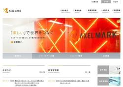 gamegaisya361.jpg