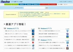 gamegaisya372.jpg