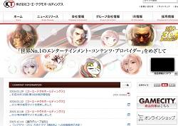 gamegaisya38.jpg