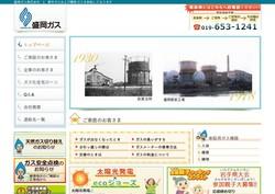 gas2-12.jpg