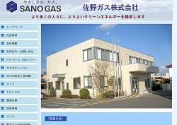 gas2-37.jpg