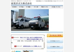 gas2-4.jpg