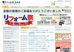 gas2-48.jpg