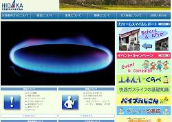 gas2-52.jpg