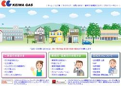 gas2-66.jpg