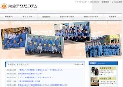 hijyoujyou1281.jpg