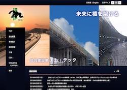 hijyoujyou2010.jpg