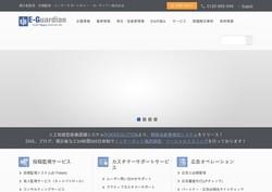 hoka-service102.jpg