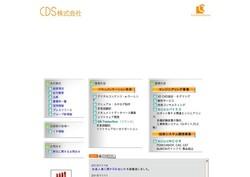 hoka-service112.jpg