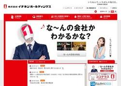 hoka-service182.jpg