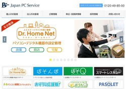 hoka-service82.jpg