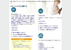 honyaku71.jpg