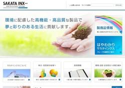 ink32.jpg
