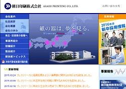 insatsu1.jpg