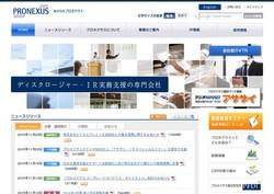 insatsu2-11.jpg