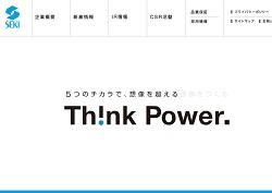 insatsu2-4.jpg