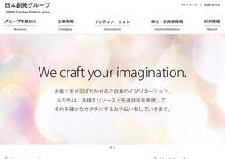insatsu2-91.jpg