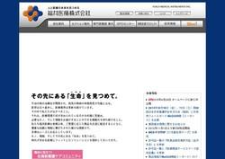 iryoukiki-syousya211.jpg