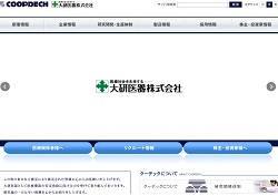 iryoukikimaker124.jpg