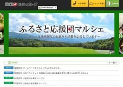 izakaya112.jpg