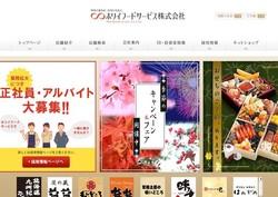 izakaya32.jpg