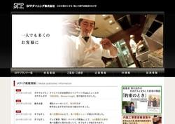 izakaya81.jpg