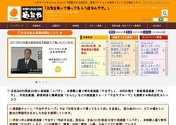 izakaya92.jpg