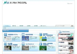 k-sokuryo5.jpg