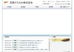 kagaku911.jpg