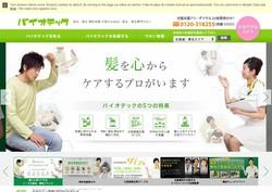 katsura51.jpg