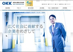 kikaimaker412.jpg