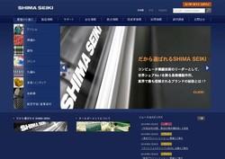kikaimaker461.jpg