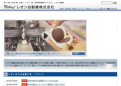 kikaimaker651.jpg
