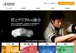 maker-hoka182.jpg