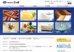 maker-hoka202.jpg