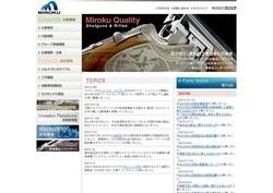maker-hoka242.jpg