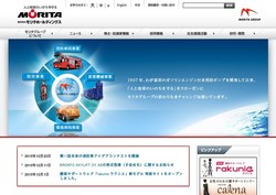 maker-hoka42.jpg