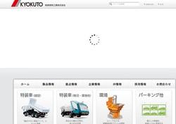 maker-hoka82.jpg