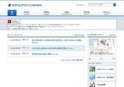 nenryo-syousya121.jpg