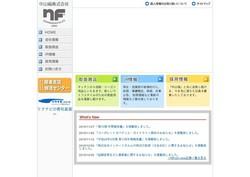 nichiyouhin-syousya41.jpg