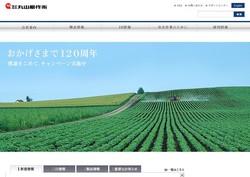 nouki3.jpg