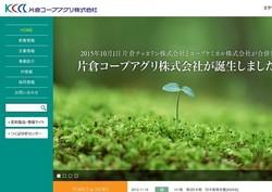nouyaku101.jpg