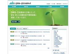 nouyaku122.jpg