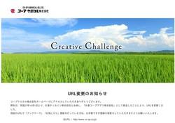 nouyaku82.jpg