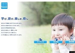 omocha-syousya2.jpg