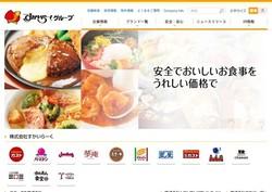restaurant241.jpg