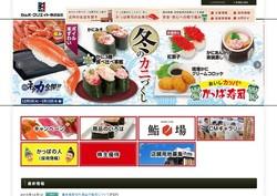 restaurant333.jpg