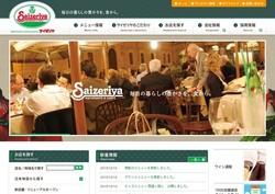 restaurant371.jpg