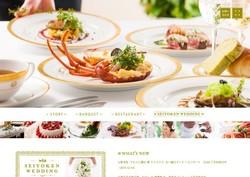 restaurant622.jpg